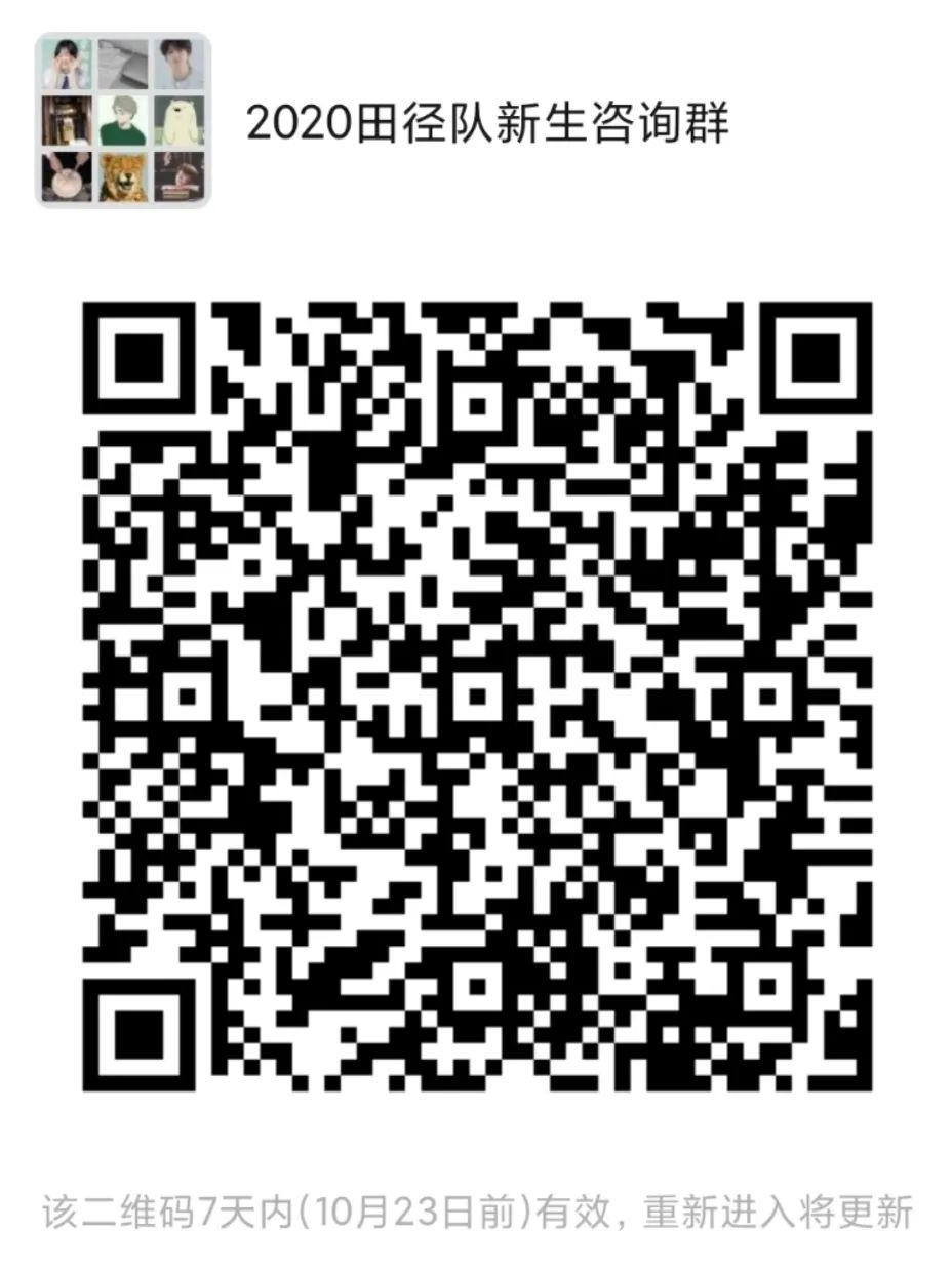 7_$1602989757534073378.jpg