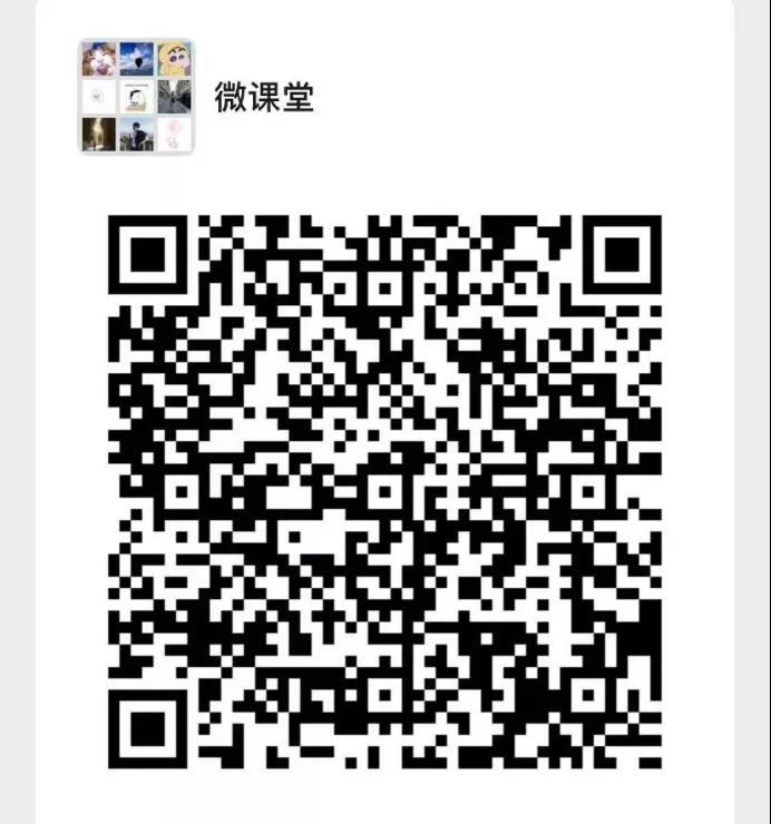 7_$1608268935862082436.jpg